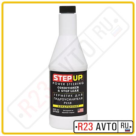 Масло для ГУР STEPUP SP7028 (с герметиком) 355ml