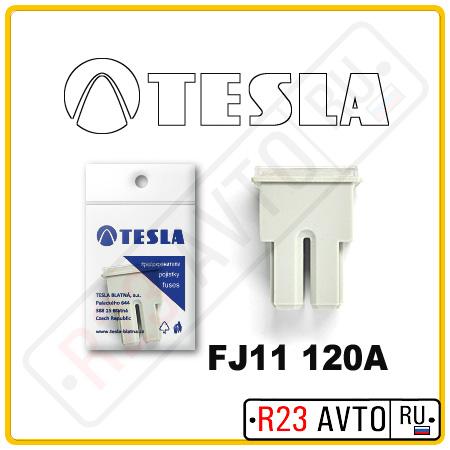 Предохранитель TESLA FJ11 120A