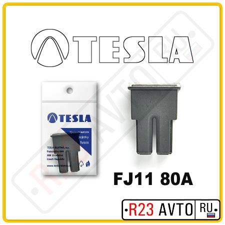 Предохранитель TESLA FJ11 80A