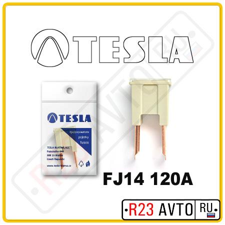 Предохранитель TESLA FJ14 120A