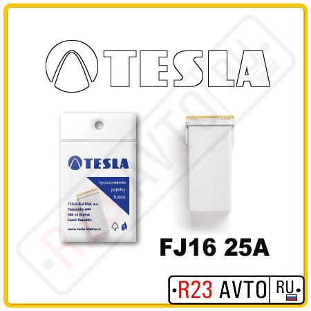 Предохранитель TESLA FJ16 25A