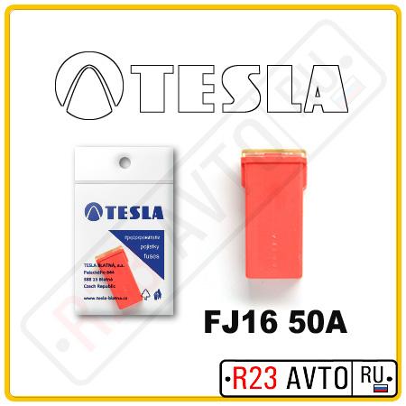 Предохранитель TESLA FJ16 50A