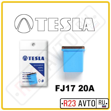 Предохранитель TESLA FJ17 20A