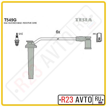 Провода высоковольтные TESLA T549G (FORD Mondeo 3 00-07 2.5L)