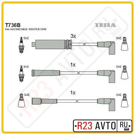 Провода высоковольтные TESLA T736B (DAEWOO Nexia 1.5L, Espero 1.8/2.0L)