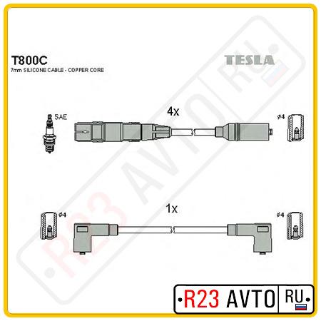 Провода высоковольтные TESLA T800C