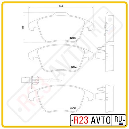 Колодки тормозные передние TEXTAR 2470601