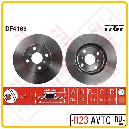 Диск тормозной передний TRW DF4163