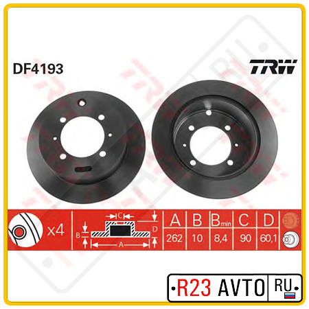 Диск тормозной задний TRW DF4193