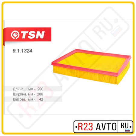 Воздушный фильтр TSN 9.1.1324