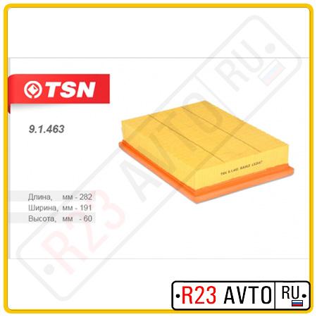 Воздушный фильтр TSN 9.1.463 (SSANGYONG Korando, Musso)