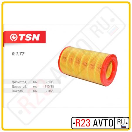 Воздушный фильтр TSN 9.1.77