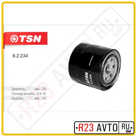 Масляный фильтр TSN 9.2.234