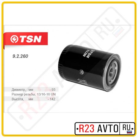 Масляный фильтр TSN 9.2.260