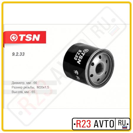 Масляный фильтр TSN 9.2.33