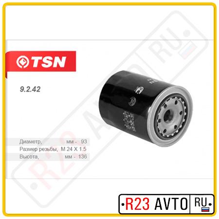 Масляный фильтр TSN 9.2.42