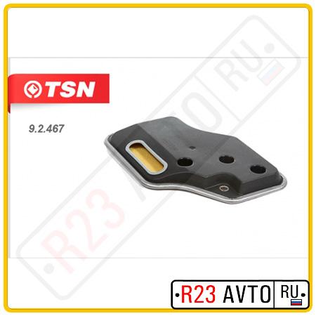 Фильтр АКПП TSN 9.2.467 <4632136010>