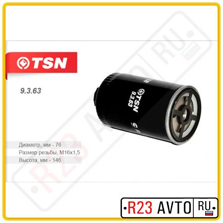 Топливный фильтр TSN 9.3.63 (FOTON BJ 1049, YUEJIN 1020 1041 1081)