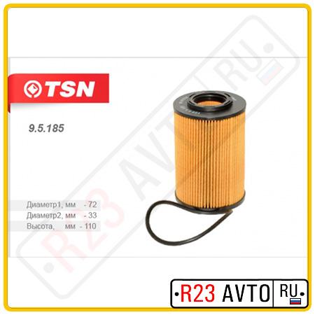 Масляный фильтр TSN 9.5.185