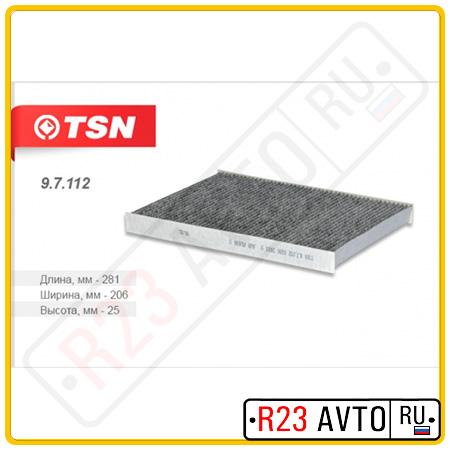 Фильтр салона TSN 9.7.112 (угольный)