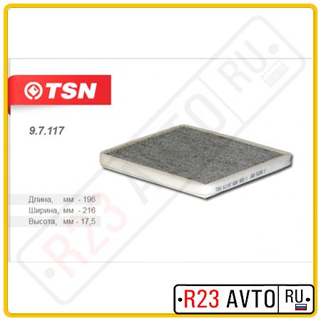 Фильтр салона TSN 9.7.117 (угольный)