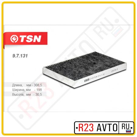 Фильтр салона TSN 9.7.131 (угольный)