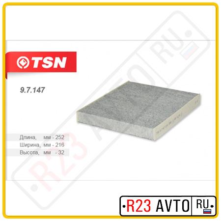 Фильтр салона TSN 9.7.147 (угольный)