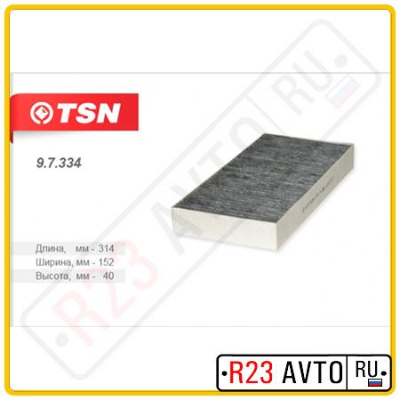 Фильтр салона TSN 9.7.334 <6447TC>