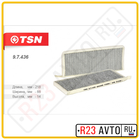 Фильтр салона TSN 9.7.436 <6923005410> (угольный 2X) SSANGYONG Musso