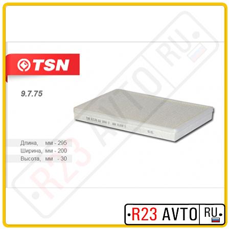 Фильтр салона TSN 9.7.75