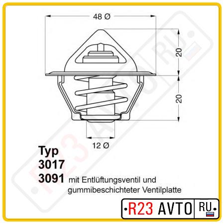 Термостат WAHLER 3017.92D2